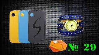 Вскрытие посылки с Aliexpress (Часы с длинным ремешком, Бампер для Lenovo A800)(, 2014-09-14T15:41:31.000Z)