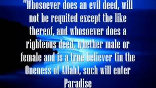 Beautiful Quran Recitation By Khalid Al Jaleel - Amazing Recitation||English subtitles