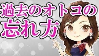 (株)パッション 代表 工藤恵子 婚活KOKO 結婚カウンセラー ♢元CAの婚活...