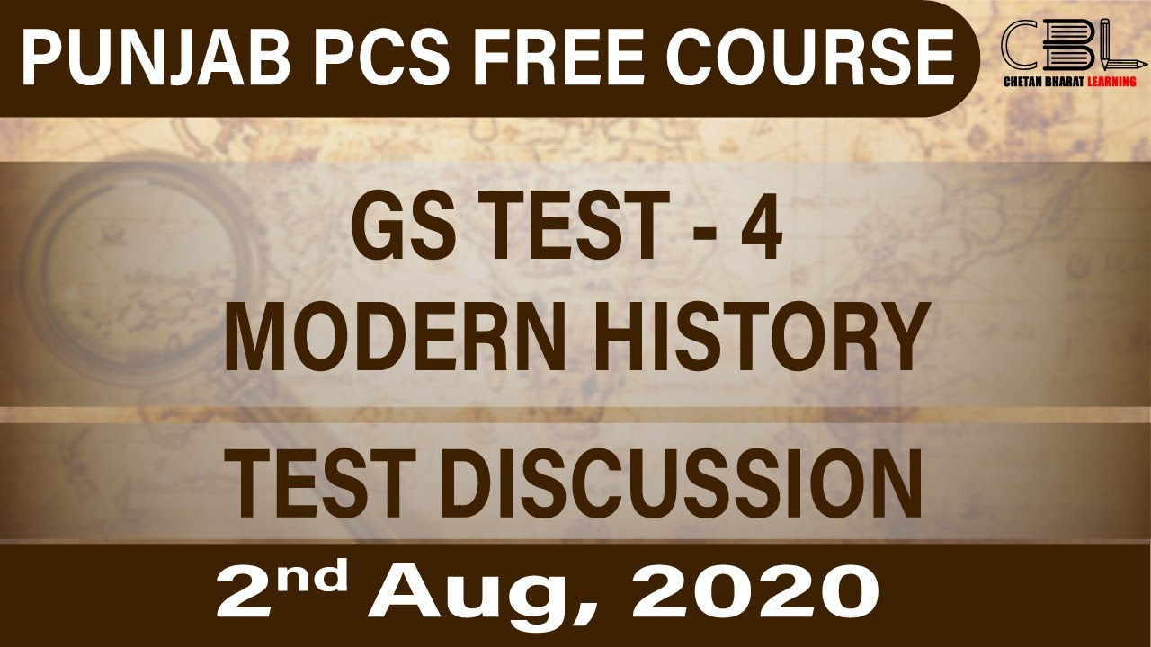 GS Test - 4 Discussion | Punjab PCS Free Course |