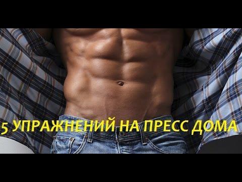 Самые эффективные упражнения бодифлекс для похудения