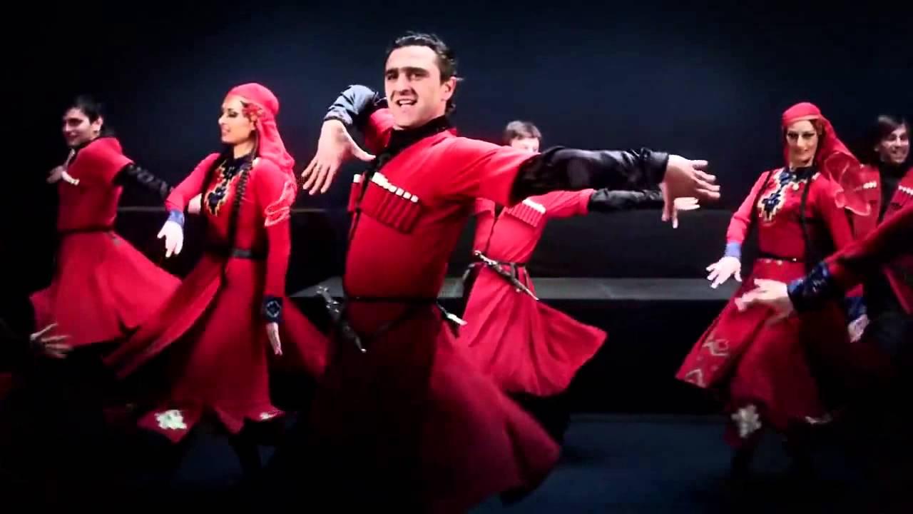 Грузинский танец скачать бесплатно mp3