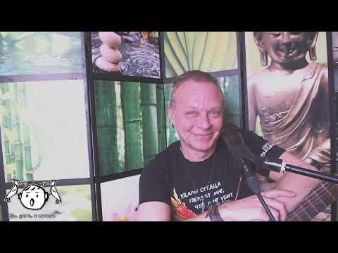 Сергей Калугин.  День рождения на карантине