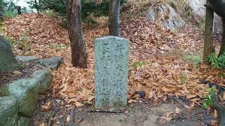 井伊直弼公供養塔の周りには、長野主膳の墓や、たか女の碑があります。