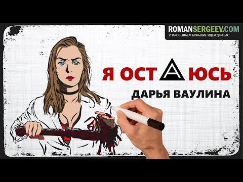 odolzhil-risovannoe-bdsm-video-onlayn-seks