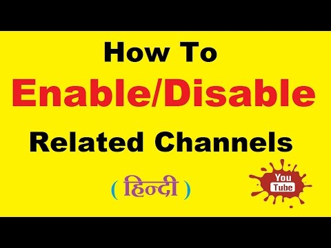How To Disable or Enable