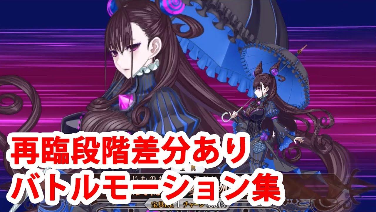 紫式部 源氏物語 葵 物の怪