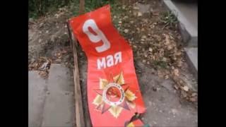 Орден Великой Отечественной Войны превратили в елочную мишуру