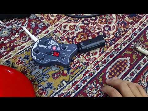 Amoon wireless audio tranciever..