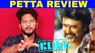 PETTA MOVIE REVIEW : Petta Paraak   Rajnikanth   Karthik Subburaj   Anirudh   Petta Review