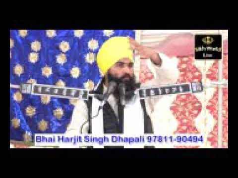 Bhai Harjit Singh Dhapali