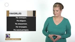 Szólalj meg! – oroszul, 2017. július 7.