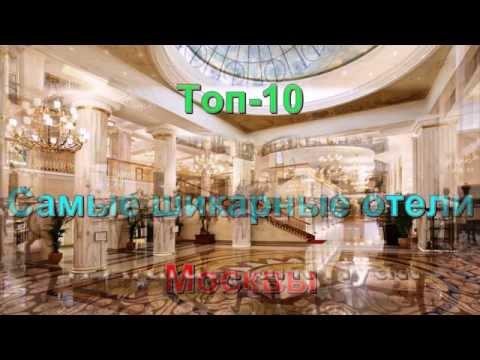 Отель на час в Москве. Гостиница с почасовой оплатой