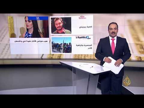 مرآة الصحافة الأولى 23/02/2018  - نشر قبل 3 ساعة