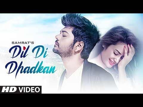 Dil Di Dhadkan: Samrat (Full Song) Jitendra Vishwakarma | Shardool | Latest Punjabi Songs 2019