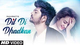 Dil Di Dhadkan: Samrat Sarkar (Full Song) Jitendra Vishwakarma | Shardool | Latest Punjabi Song 2019