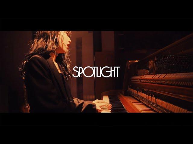 eill | SPOTLIGHT (Official Music Video)