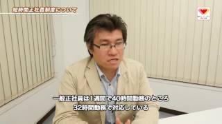 平成28年度東京ライフ・ワーク・バランス認定企業取組紹介 有限会社ケア・プランニング