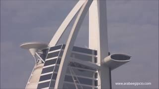 Burj al Arab um 'close' nele