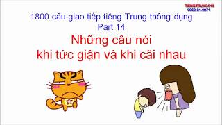 Học tiếng Trung giao tiếp - 1800 câu giao tiếp tiếng Trung thông dụng part 14 - Tiếng Trung 518