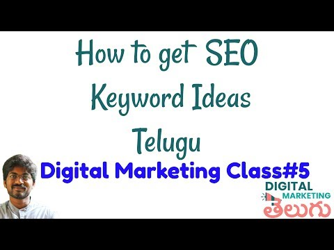How to get SEO Keyword Research Ideas Telugu | Digital Marketing Telugu  Free Video Course Class 5