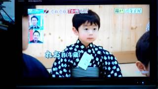 関ジャニ7で放送された錦戸亮の取材を撮しました。