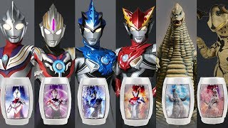 Ultraman R/B, Tiga,Orb & Kaiju Red King, Monster Eleking Kid Toy Barrel Figure Unboxing ウルトラマン おもちゃ