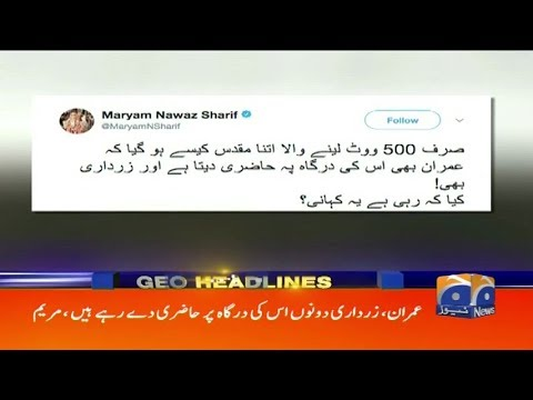 Geo Headlines - 08 PM - 10 March 2018