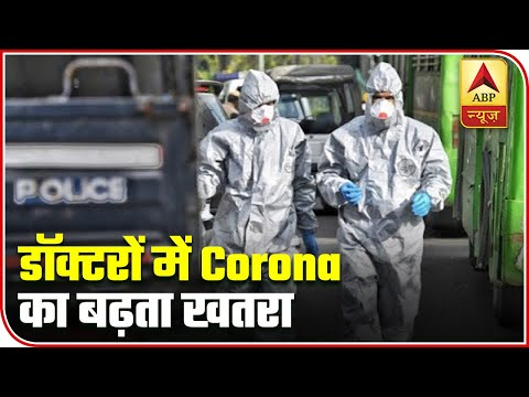 3 Wockhardt Doctors, 40 Nurses Test Coronavirus Positive In Mumbai   ABP News