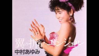 中村あゆみさんの「翼の折れたエンジェル」を 歌ってきましたぁ♪o(≧∀≦)o...