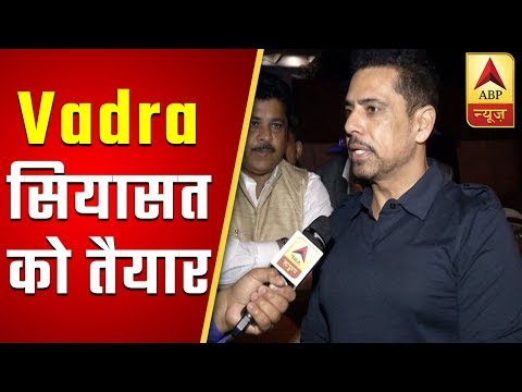 I Will Enter Politics At An Appropriate Time, Says Robert Vadra   ABP News