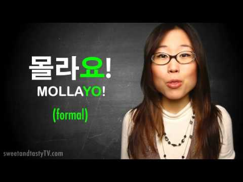 What's MOLLA? 몰라? Learn a Common K-POP word (KWOW #44)
