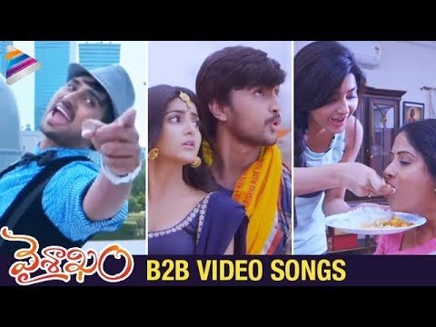 Latest 2017 Telugu Movie Video Songs | Vaishakam Movie Back 2 Back Songs | Harish Varma | Avantika