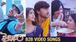 Latest 2017 Telugu Movie Video Songs | Vaishakam Movie Back 2 Back Songs | Harish Varma | Avantika