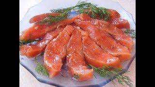 Горбуша соленая, короткий ролик \ Рецепт слабосоленой горбуши.