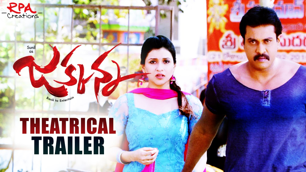 Mirchi Movie Theatrical Trailer: Jakkanna Movie Theatrical Trailer