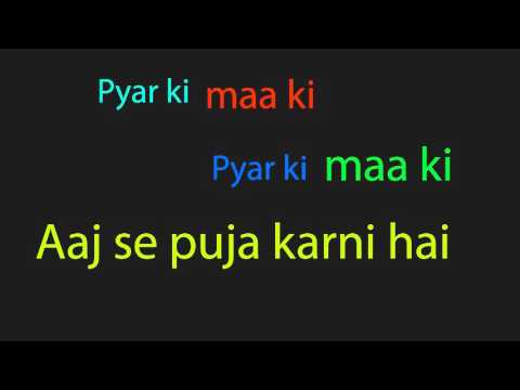 pyar ki maa ki hd lyrics video ,housefull 3
