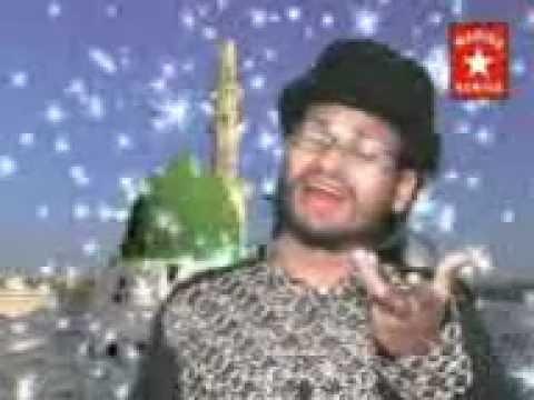 Ahmed Ali Hakim Naat 3gp Download