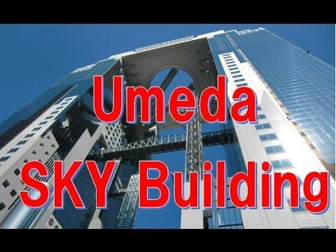 Walking Guide in Japan 4: Umeda Sky Building 梅田スカイビル