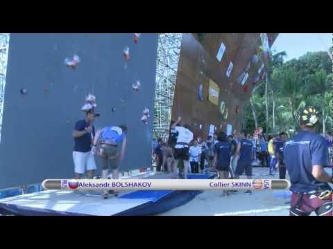 IFSC Climbing World Youth Championships Singapore 2012 - Speed - Replay