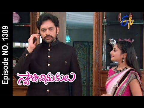 Swathi Chinukulu | 13th November 2017 | Full Episode No 1309 | ETV Telugu