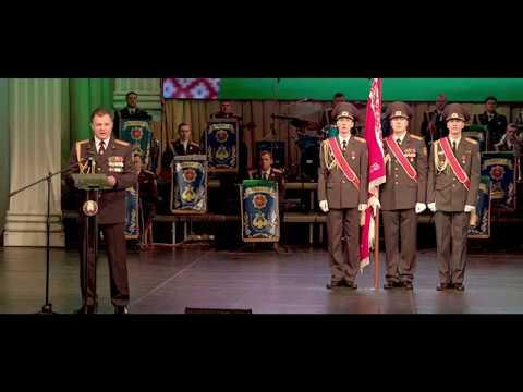 Концерт в честь дня милиции полная версия.