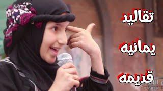 فقط سترى هذا الشيئ في اليمن 😱🤯