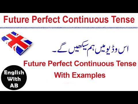 Future Perfect Continuous Tense in Urdu/Hindi