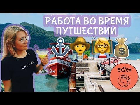 Работа в интернете Фаберлик онлайниз YouTube · Длительность: 1 мин1 с