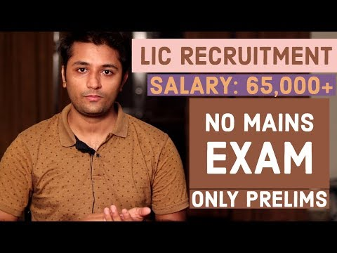 LIC HFL Recruitment 2018 - Syllabus, Pattern, Eligibility, Books, Previous Papers