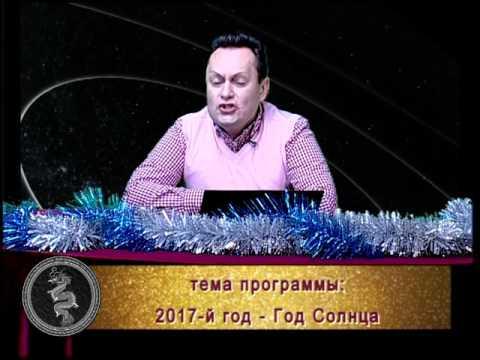 95_stalin - ШКОЛА НАУЧНОЙ АСТРОЛОГИИ