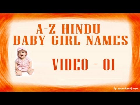 Indian baby names 2012