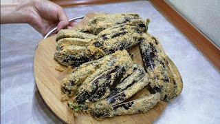 СРОЧНО НА КУХНЮ! Вот как нужно готовить баклажаны! Гениальные баклажаны.