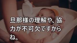 第一子を無事に出産された伊藤千晃さんですが、なぜAAAを辞めなければならなかったのか、いまだに納得のいってないファンも多いようです。事....